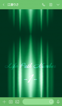Life Path Numbers -1-Green 画像(3)