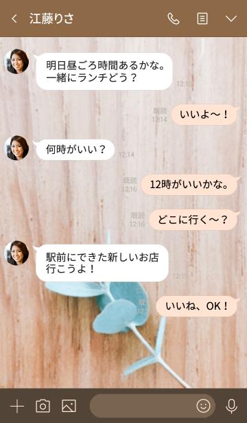 ユーカリの葉っぱの画像(タイムライン)