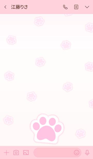 Cute Cat Paw 2! (Pink Ver.3)の画像(トーク画面)