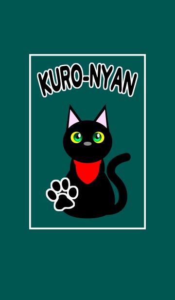 黒猫クロにゃんの着せ替えの画像(表紙)