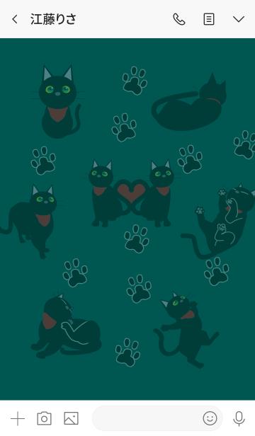 黒猫クロにゃんの着せ替えの画像(トーク画面)