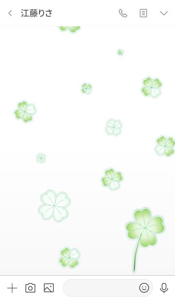 My Lucky Clover 2! (White V.3)の画像(トーク画面)