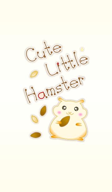 Cute Little Hamster 2! (Yellow V.5)の画像(表紙)