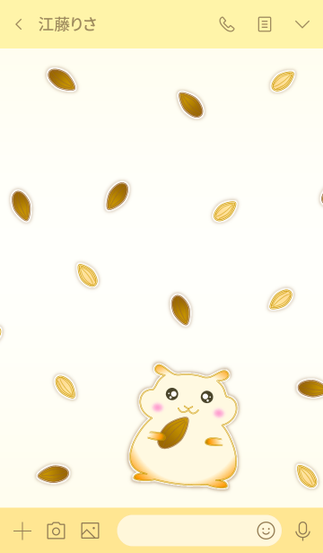Cute Little Hamster 2! (Yellow V.5)の画像(トーク画面)