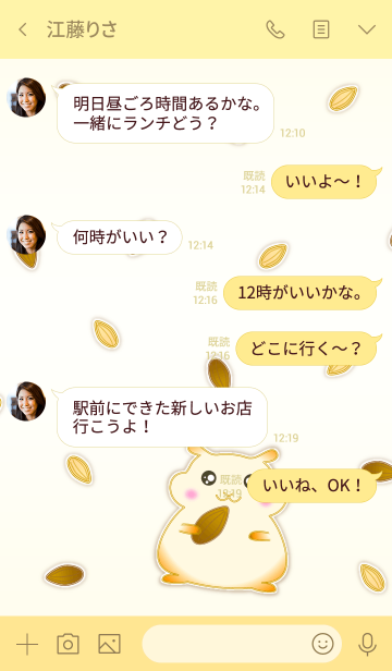 Cute Little Hamster 2! (Yellow V.5)の画像(タイムライン)