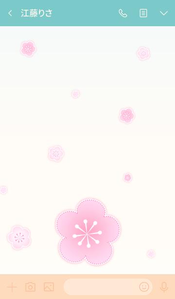 Lucky Cherry Blossom 2! (Beige V.4)の画像(トーク画面)