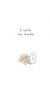 シンプル トイプーがプー