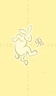 鳥獣戯画 [うさぎ] カスタード No.156