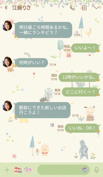 サンリオキャラクターズ フォレストの画像(タイムライン)