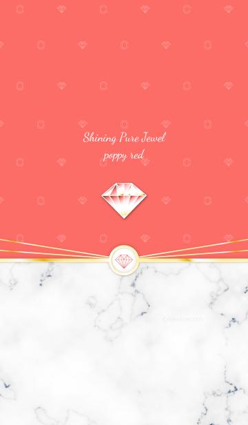 Shining Pure Jewel poppy redの画像(表紙)