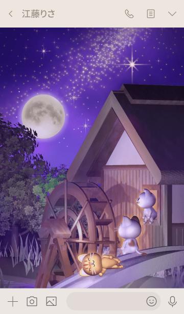 水車小屋の猫の画像(トーク画面)