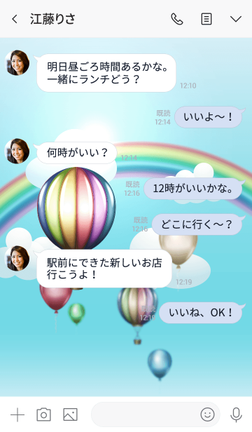 Hot Air Balloon in the skyの画像(タイムライン)