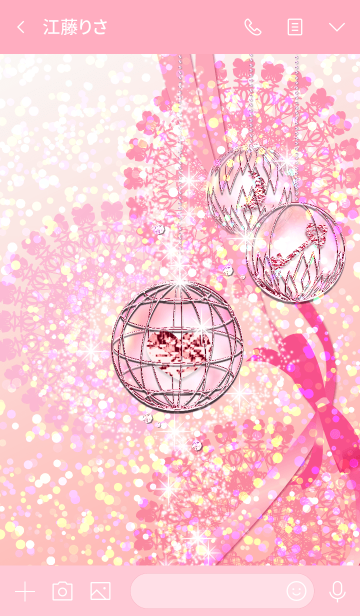 Lucky Charm Ornament-Sparkling Pink-の画像(トーク画面)