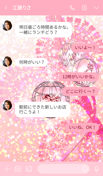 Lucky Charm Ornament-Sparkling Pink-の画像(タイムライン)