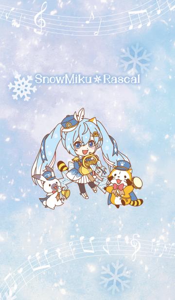 雪ミク × ラスカルの画像(表紙)