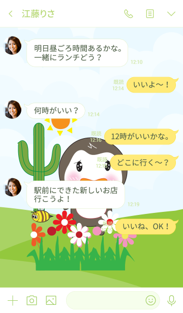 Penguins and nature (JP)の画像(タイムライン)