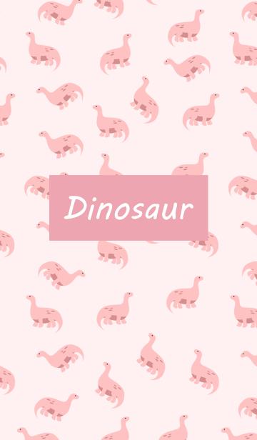 浮かぶピンクの恐竜の画像(表紙)