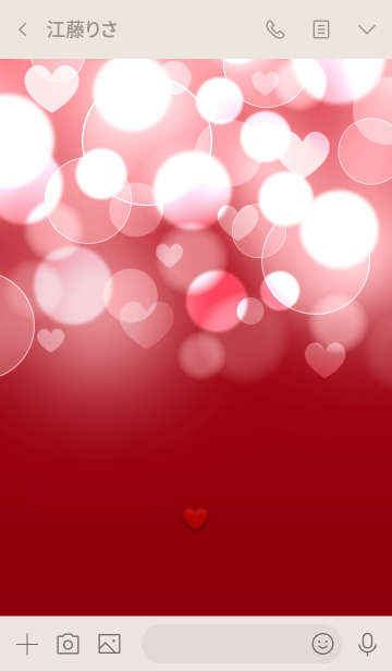 Love Heart Valentine [Red]の画像(トーク画面)