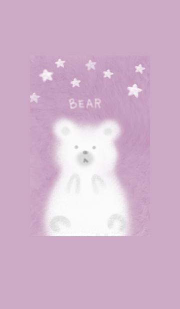 ふんわりシロクマ・ピンクの画像(表紙)