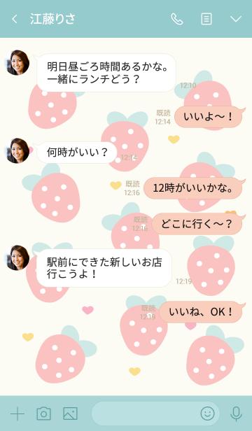 Sweet strawberry 9 ^^の画像(タイムライン)