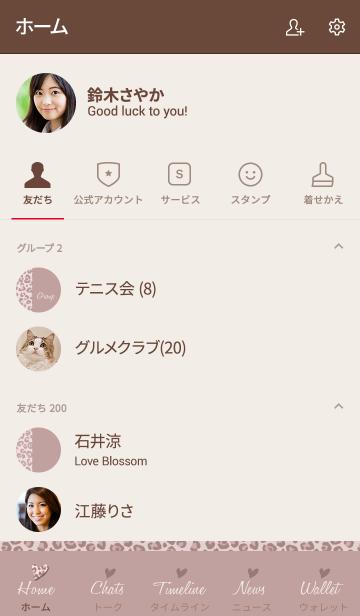 ヒョウ柄コーデ*くすみピンクの画像(友だちリスト)