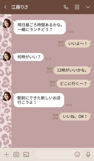 ヒョウ柄コーデ*くすみピンクの画像(タイムライン)