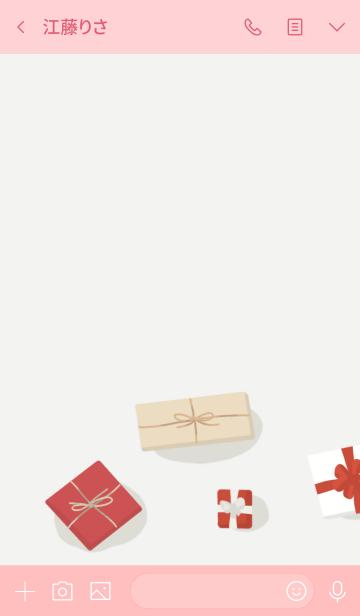 ボックスの画像(トーク画面)