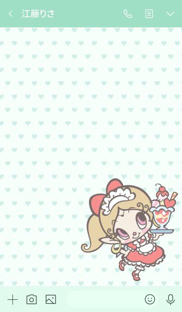 ウェイトレス☆アクビガールの画像(トーク画面)