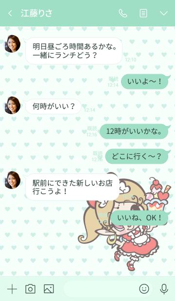 ウェイトレス☆アクビガールの画像(タイムライン)