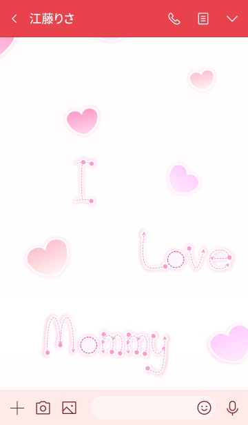 I Love Mommy 2! (Red Ver.3)の画像(トーク画面)