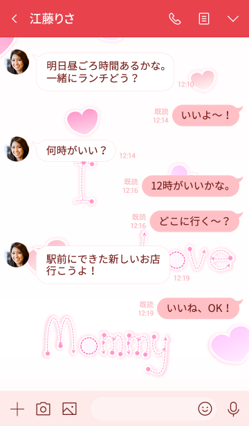 I Love Mommy 2! (Red Ver.3)の画像(タイムライン)