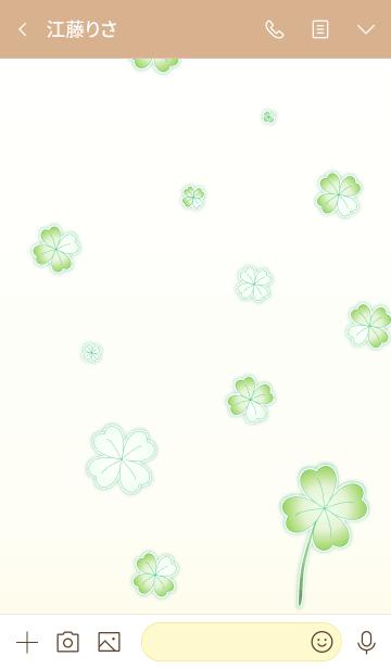 My Lucky Clover 2! (Beige V.2)の画像(トーク画面)