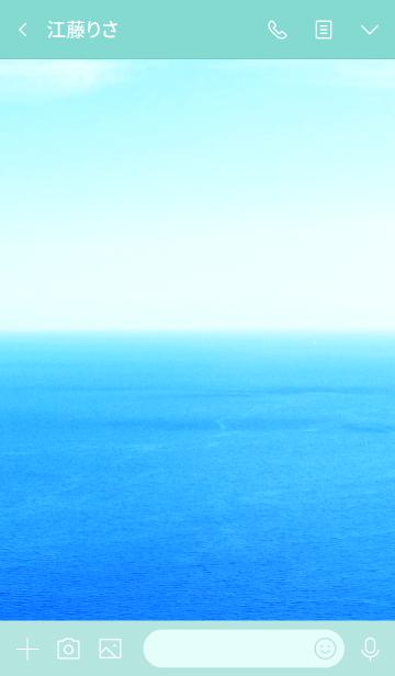 青い海!青い空!27の画像(トーク画面)