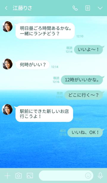 青い海!青い空!27の画像(タイムライン)