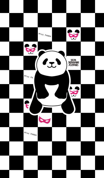 シロでもクロでもない世界で、パンダは笑うの画像(表紙)