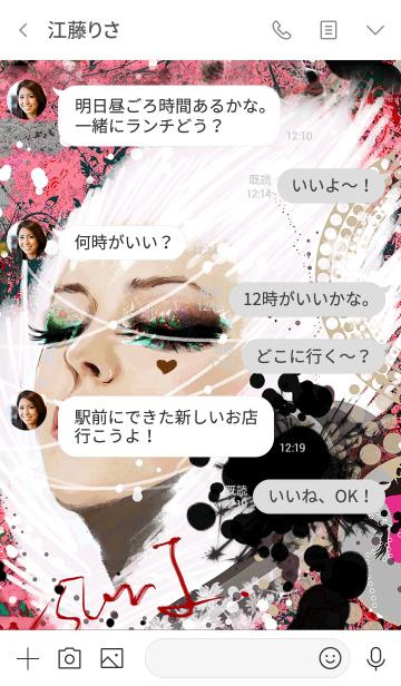 Im pink 2の画像(タイムライン)