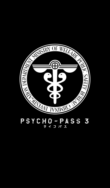 PSYCHO-PASS 3 (WPCver.)の画像(表紙)