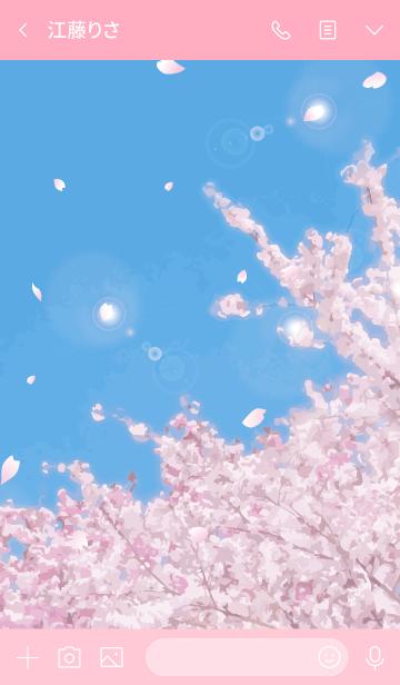 桜日和~さくらびよりの画像(トーク画面)