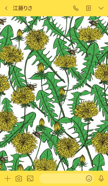 明るい気持ち~Pavish Pattern~の画像(トーク画面)