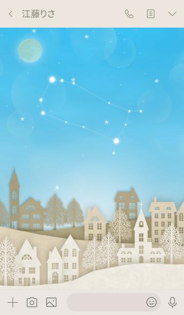 ふたご座と北欧風星空の画像(トーク画面)