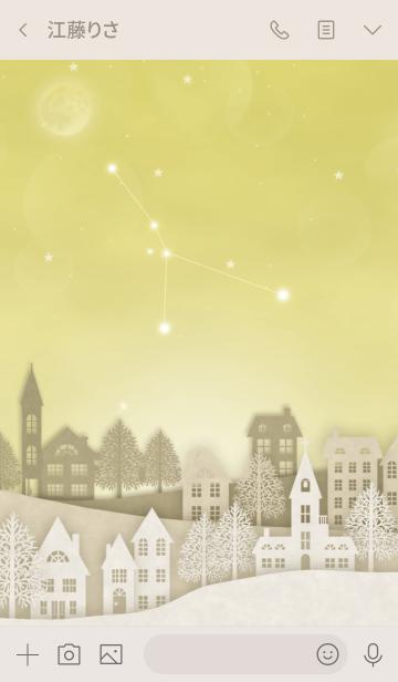 かに座と北欧風星空の画像(トーク画面)