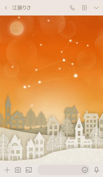 しし座と北欧風星空の画像(トーク画面)