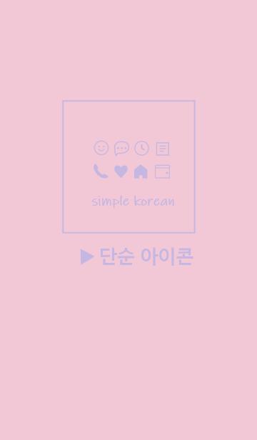 おしゃれ 韓国 アイコン