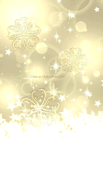超絶運気アップ♥黄金クローバーin光の海⑤の画像(表紙)