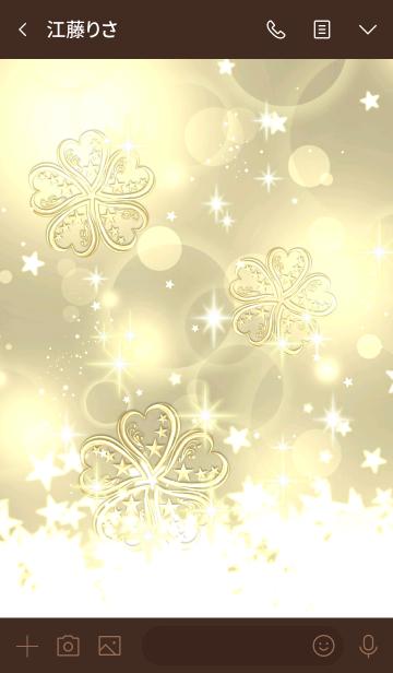 超絶運気アップ♥黄金クローバーin光の海⑤の画像(トーク画面)