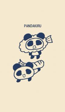 パンダ着る 画像(1)