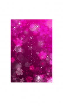 桜ユニバース 1