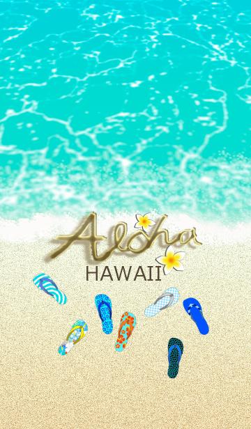[LINE着せかえ] 運気アップ金アロハ*ハワイ*ALOHA+98の画像