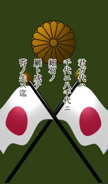日本の祝日8 画像(1)
