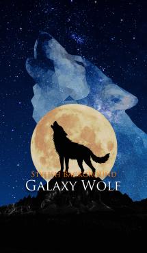 GALAXY WOLF【復刻版】 画像(1)